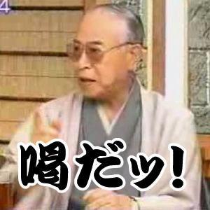 【喝!】サンデーモーニングのスポーツコーナー【あっぱれ!】 - NAVER まとめ
