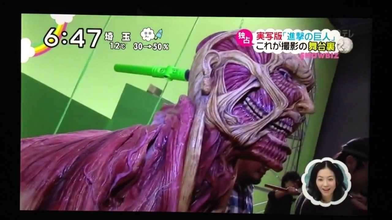 【舞台裏】実写版  進撃の巨人 - YouTube
