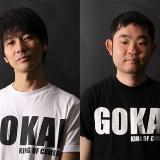 高橋健一と今野浩喜で結成されているキングオブコメディの最近のまとめ | LAUGHY-ラフィ-