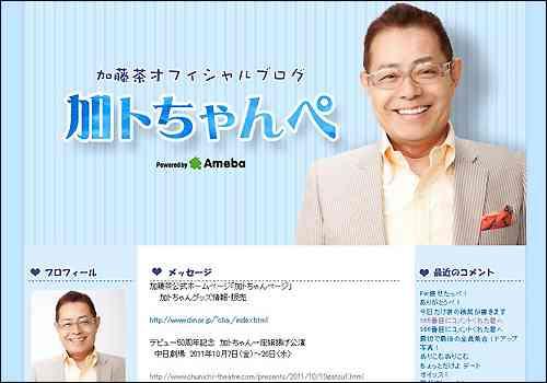 加藤茶「46歳年下婚」のウラにあるもうひとつの真実の姿 - エキサイトニュース(1/2)