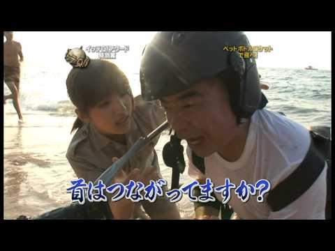 出川哲郎 ペットボトルロケット - YouTube