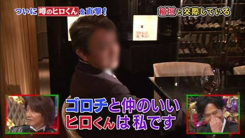 """SMAP稲垣吾郎うわさの半同居人""""ヒロ君""""の顔がテレビ初公開!"""
