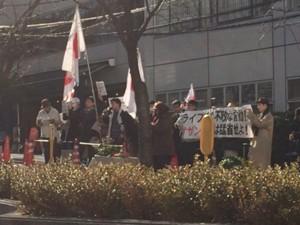「桑田佳祐は国民に対して謝罪しろ!」サザンオールスターズ所属事務所・アミューズ前で抗議行動