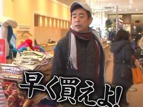 栗田貫一の「亭主関白」発言に衝撃… - 動画 - Yahoo!映像トピックス