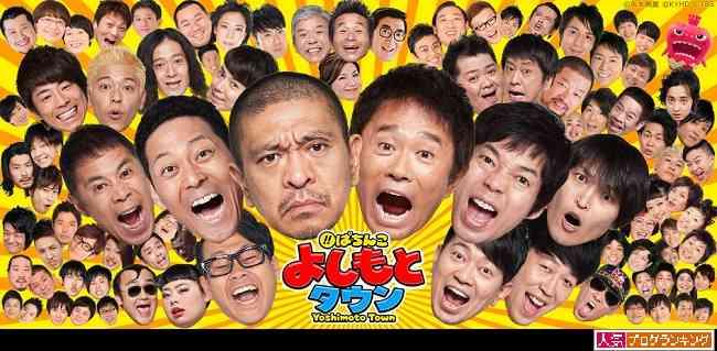 """漫画『進撃の巨人』の""""関西弁""""バージョン(公式)が登場www"""