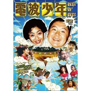 【実はバツイチ!?】リアクション芸人・松村邦洋の 離婚 ・バツイチの真偽について。   LAUGHY-ラフィ-