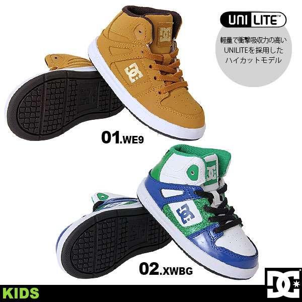 子供の通学靴