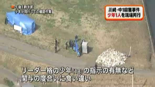 【川崎中1殺害】18歳少年、献花見て「大変なことをした。手を合わせて心の中で謝った」
