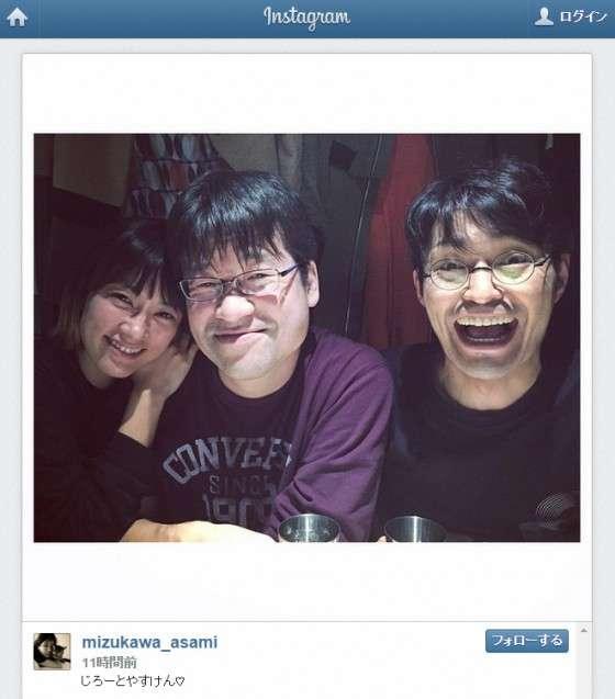安田顕の笑顔に大反響!水川あさみが仲良しほろ酔い写真を公開