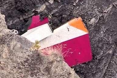 ドイツ旅客機墜落、乗員乗客150人死亡 ブラックボックス回収 写真15枚 国際ニュース:AFPBB News