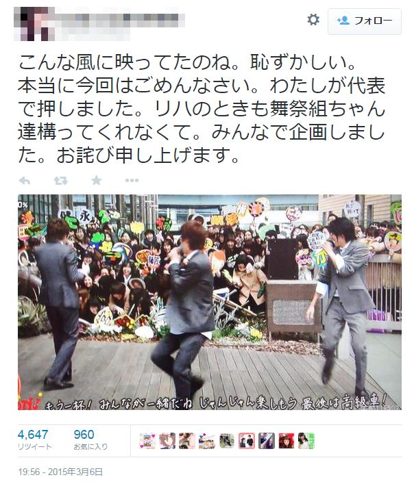 日テレ『PON!』の観客転倒事故はヤラセだった!? 内情を暴露するツイート?にネット上が騒然