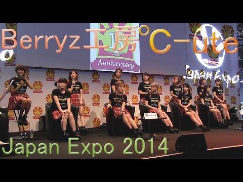 Berryz工房と℃-ute、ベリキューで初のフランス特大イベント開催!JAPAN EXPO2014 Report - YouTube