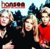 【解説・和訳】ハンソン - MMMBop|洋楽は解説聞けば好きになる