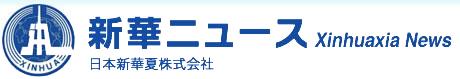 チェコ バービーの恋人のケンを目指し整形手術を43回を受けたモデル  |  新華ニュース 中国ビジネス情報