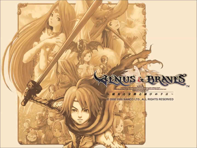 Venus & Braves OST - Prepare for Battle - YouTube