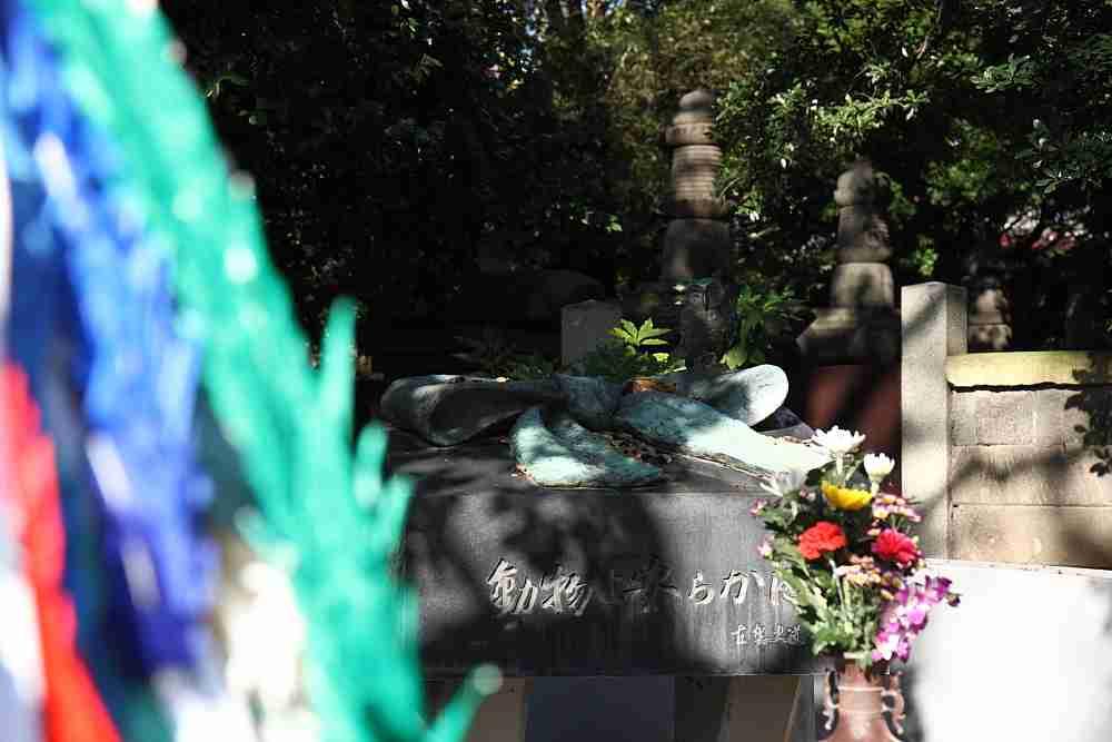上野動物園 動物慰霊碑 ( 東京都 ) - 散歩と銀盤(仮) - Yahoo!ブログ