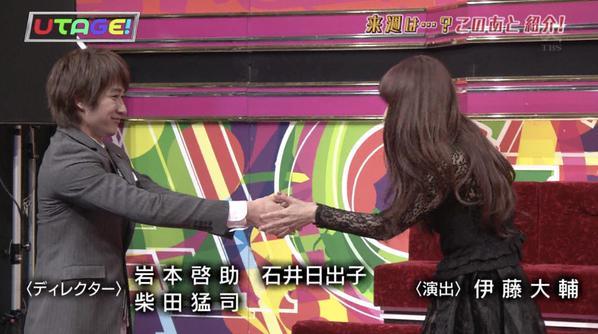 Kis-My-Ft2宮田俊哉の全力すぎるラブライバーぶりに「さすがだわww」「すさまじき愛w」