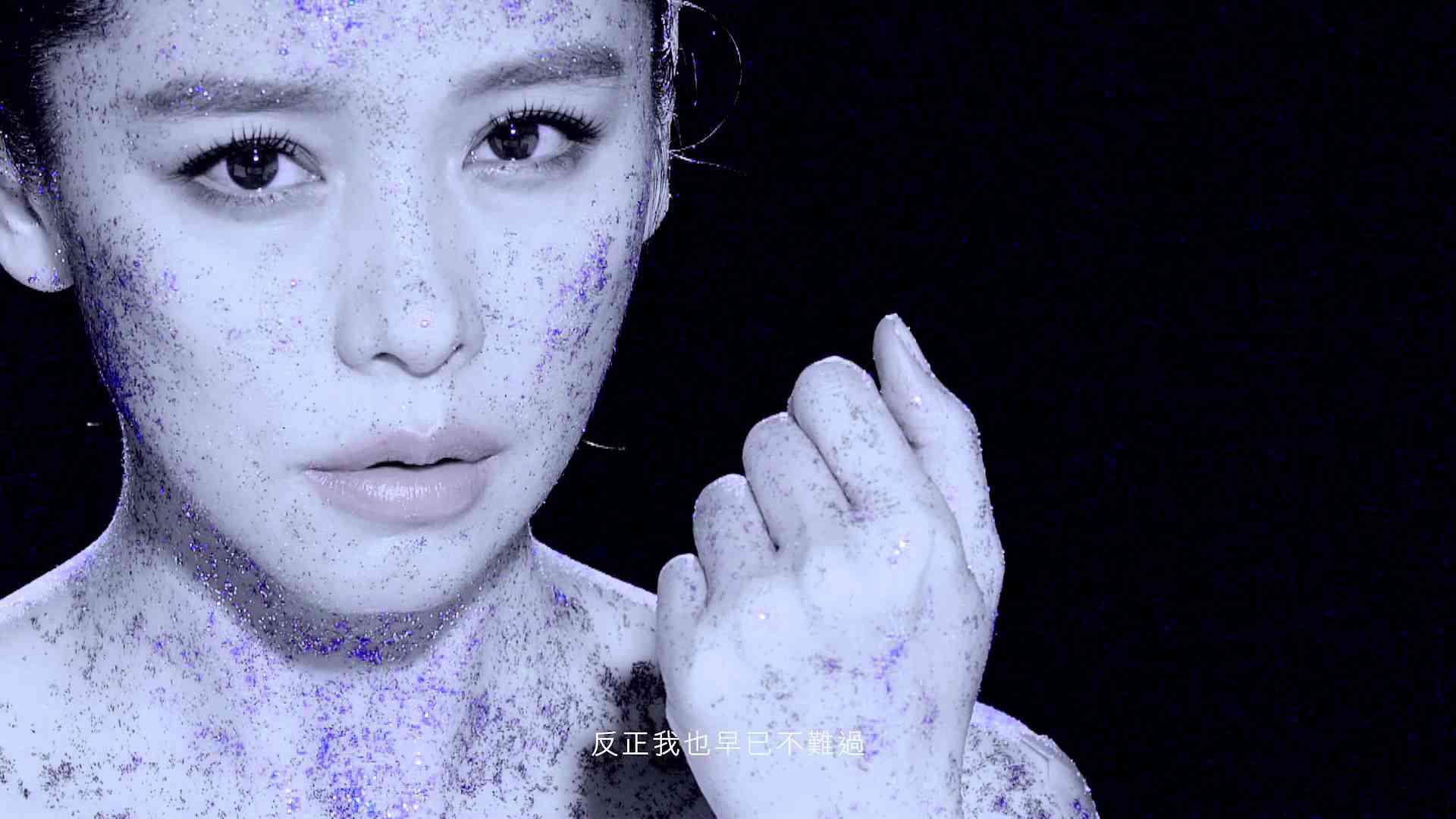 徐若瑄Vivian《藍色聖誕節》Official Teaser - YouTube