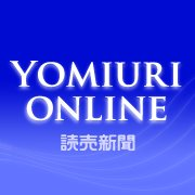 高橋大輔さん、大学院を退学…修士論文提出せず : スポーツ : 読売新聞(YOMIURI ONLINE)