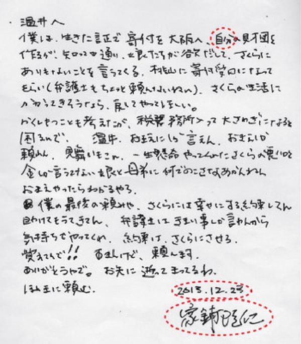 百田尚樹氏 断筆宣言&即撤回「来年の還暦を機に引退しよう」→「腹立つから、引退撤回!」