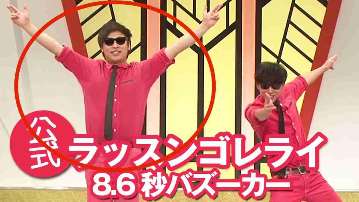 「8.6秒バズーカー」の高校時代の写真が流出!!!イケメンすぎるその素顔にネットが騒然!!! | netgeek
