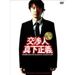 ユースケ・サンタマリア、うつ状態を隠して仕事をこなしていた…吉田豪氏が証言