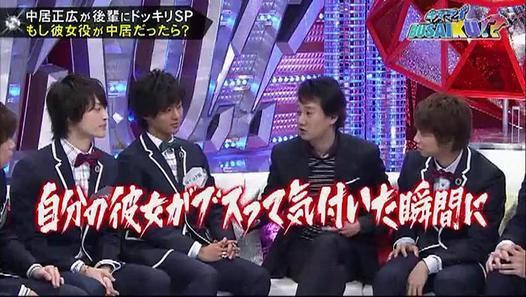 キスブサ ドッキリ - Dailymotion動画