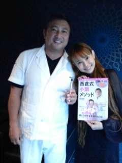 念願だった、西倉式美容整体に行ってきました☆ 上原 さくらオフィシャルブログ 「Girl's Talk」 powered by Ameba