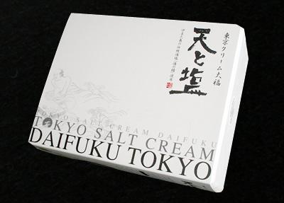 東京クリーム大福 天と塩|株式会社 菓輪舎