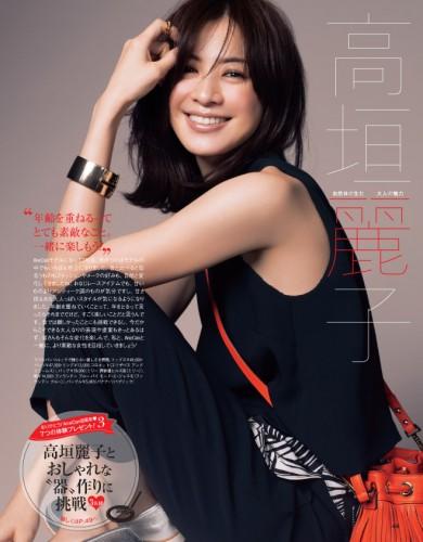 モデル高垣麗子が再婚を発表、お相手は音楽プロデューサーの森田昌典