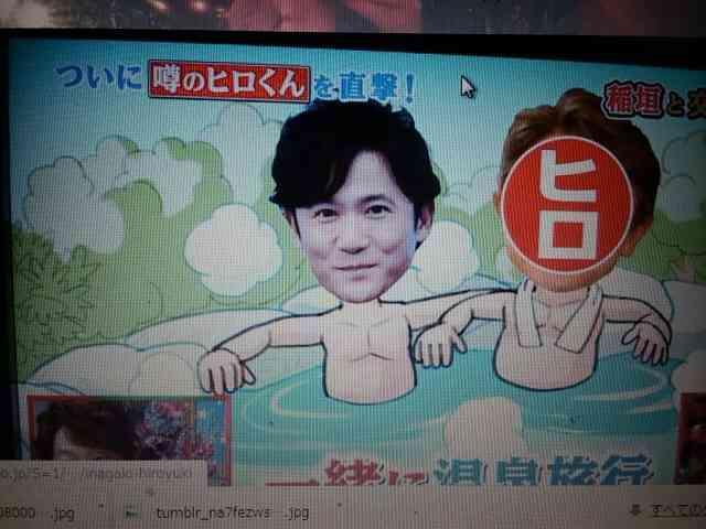 SMAP・稲垣吾郎、謎の同居人