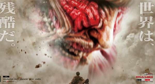 実写映画『進撃の巨人』映像初公開!ネットで話題に「思ったより良い」「巨人ヤバい」