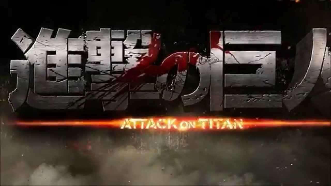 実写版 映画 『進撃の巨人』 特報 - YouTube