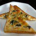 大葉チーズトースト by piyopiyonist3 [クックパッド] 簡単おいしいみんなのレシピが199万品