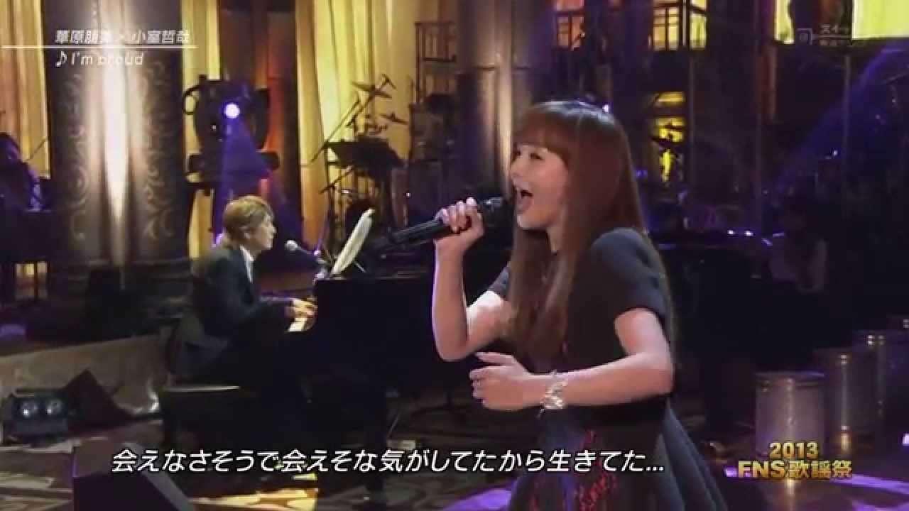 華原朋美・小室哲哉 ♪I'm Proud♪ - YouTube