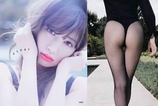 小嶋陽菜、写真集表紙で大胆カット! 網タイツ&Tバックのセクシーヒップ披露 | マイナビニュース