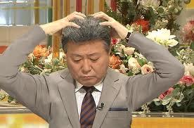 髪が薄くて悩んでる方〜!