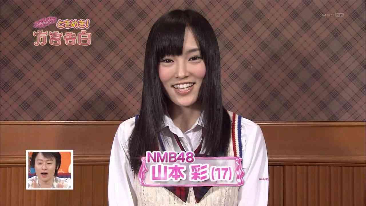 NMB48山本彩、美バスト大胆披露…ボディライン際立つSEXYポーズも