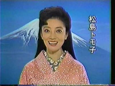 橋本環奈 ツインテール大反響「破壊力やばすぎ」の声