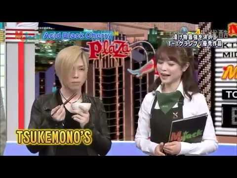 Mujack ミュㅡジャック Acid Black Cherry 20120330   Pandora tv - YouTube
