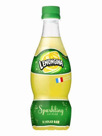『レモンジーナ』本日発売 『Twitter』では「土の味」「草の味」「カブトムシ」の声も!?