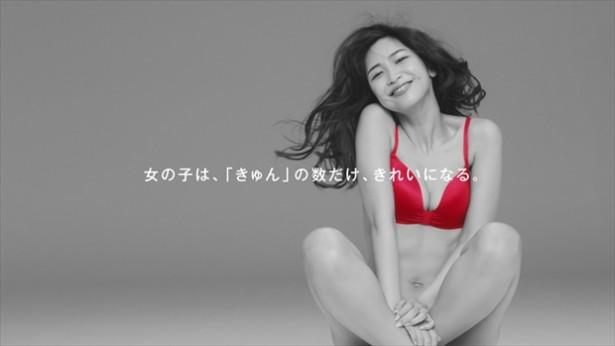 セクシーショット連発! 紗栄子が下着姿で新境地に挑む