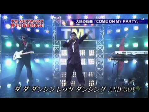 TM NEWネットワーク 「COME ON MY PARTY」 - YouTube