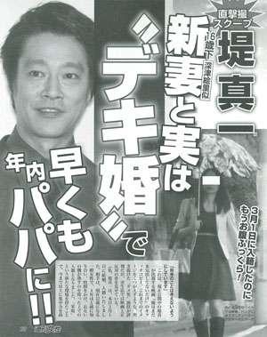 鈴木京香と結婚は?煮え切らない長谷川博己に「5月入籍説」