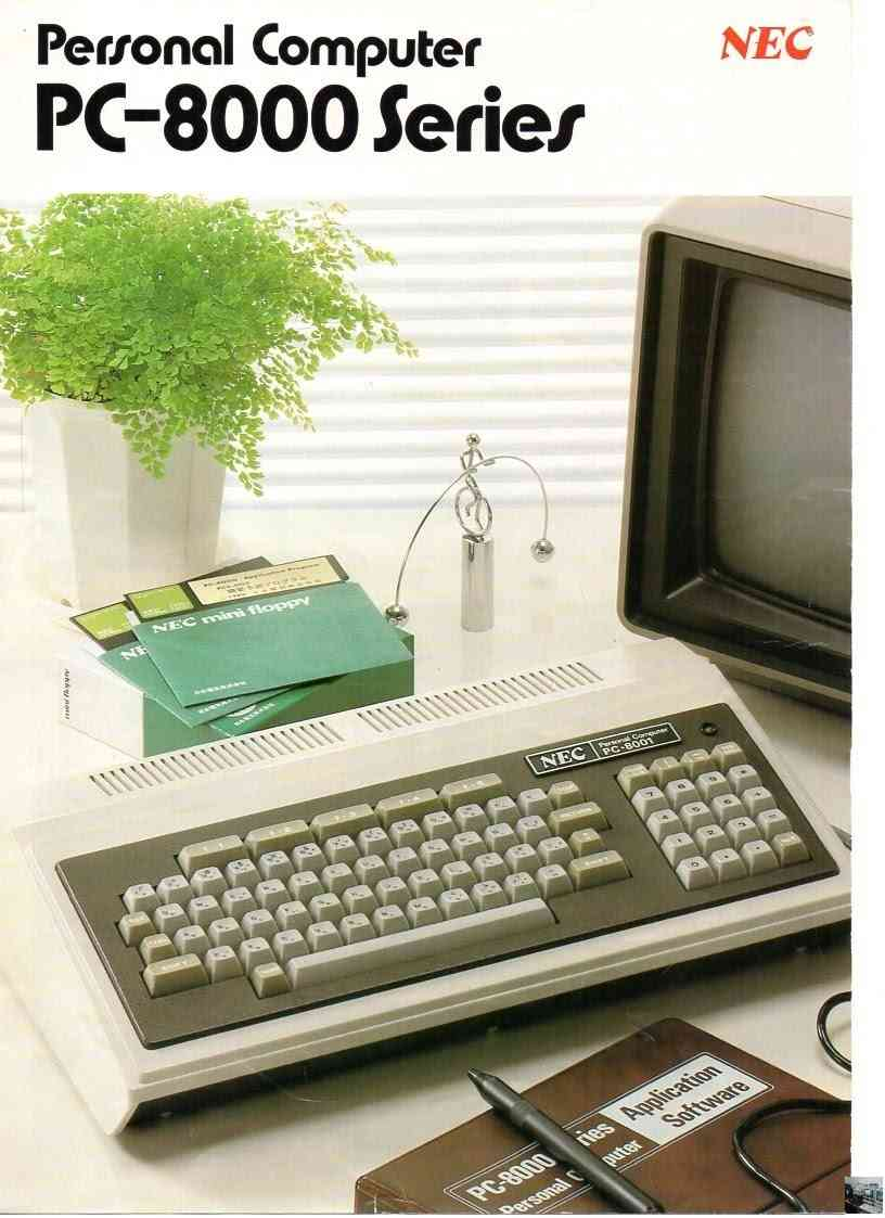 NEC PC-8001 PC-8001mk2 PC-8001mk2SR 各カタログ - YouTube