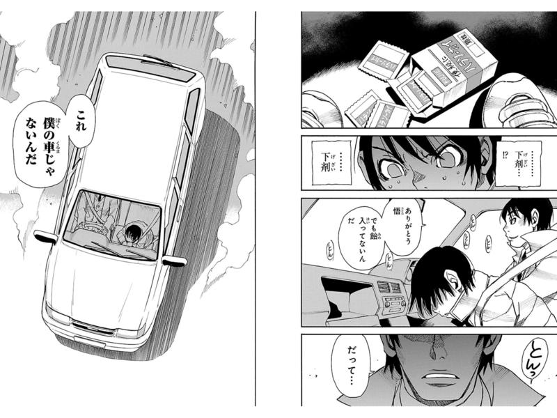 【ネタバレ注意】伏線がすごいとおもった漫画は?