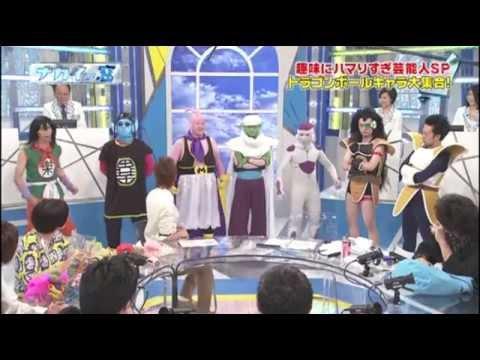 【DB芸人大集合】 20130904 - YouTube