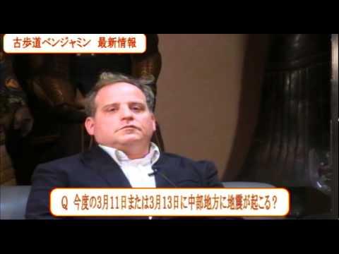 "【NET TV ニュース.報道】""国家非常事態対策委員会 2015 0312"" - YouTube"