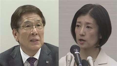 「大塚家具、持株会は6割会長・4割社長を支持」 News i - TBSの動画ニュースサイト