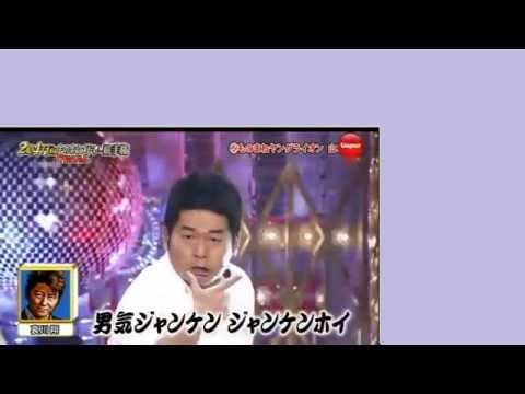 ④ ものまねメドレー選手権 山本高広・織田裕二 とんねるずのみなさんのおかげでした 2014年10月2日 - YouTube